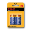 Kodak Max αλκαλικές μπαταρίες C x2